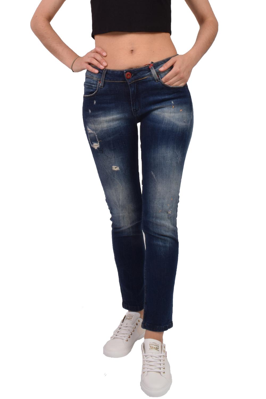 Γυναικείο Παντελόνι DAMAGED Z8 Τζίν Ανοιχτό