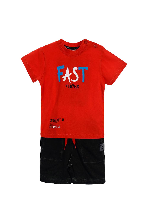 Παιδικό Σετ Βερμούδα Για Αγόρι SPRINT 22082033 Κόκκινο