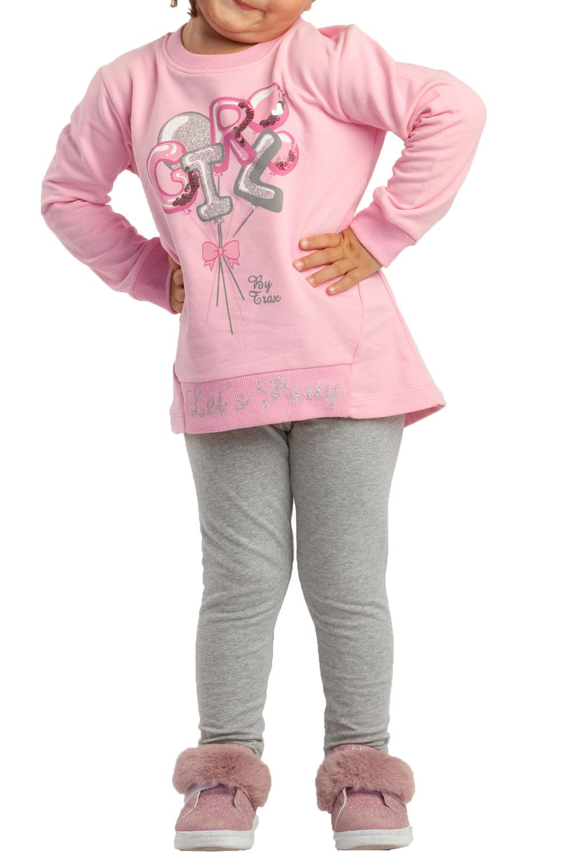 Παιδικό Σετ Κολάν Για Κορίτσι TRAX 38706 Ροζ