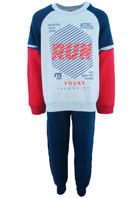 Παιδικό Σετ Φόρμα για Αγόρι JOYCE 202428 κόκκινη