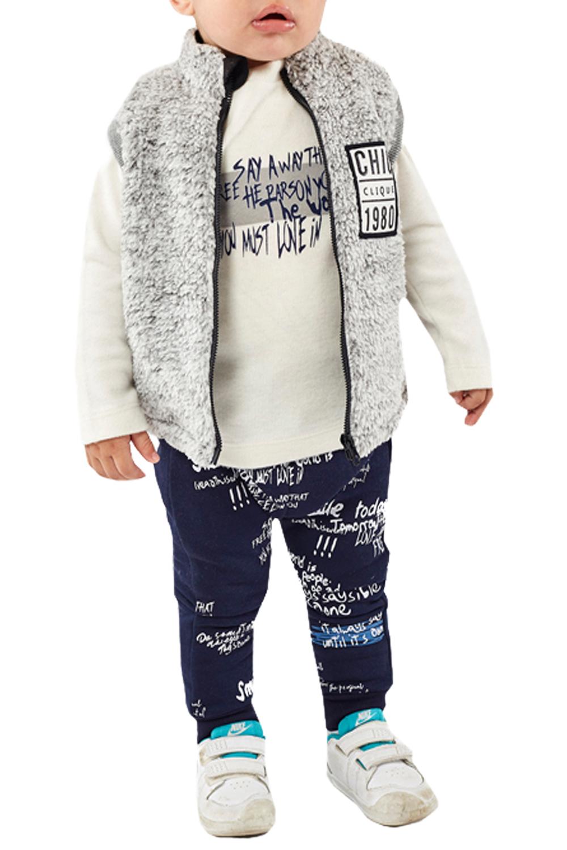 Παιδικό Σετ Φόρμα Για Αγόρι HASHTAG 203610 3TMX Γκρι