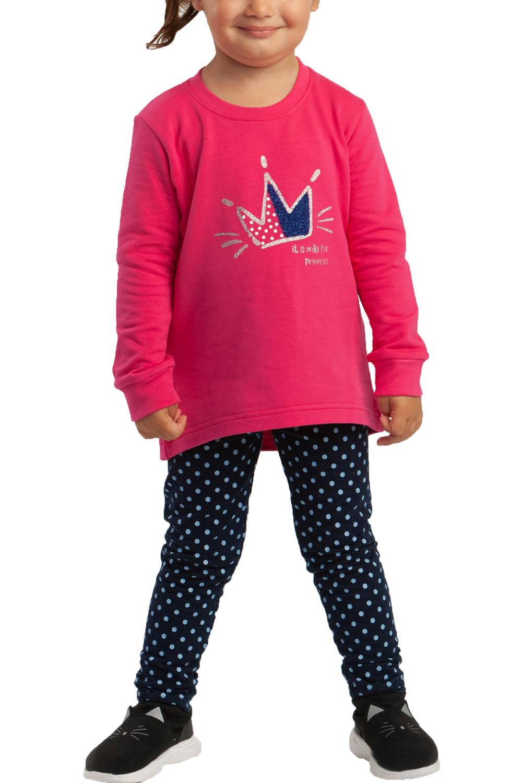 Παιδικό Σετ Κολάν Για Κορίτσι TRAX 38739 Φούξια