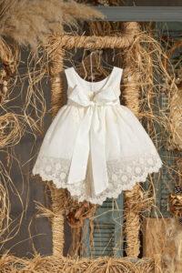 Παιδικό Φόρεμα Βάπτισης MARILLI'S HOUSE 211655